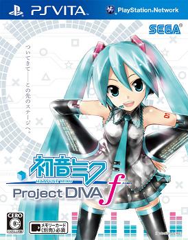 File:HatsuneMikuProjectDivaF(Vita).png