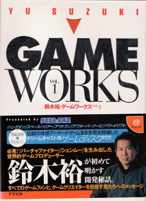 File:Yu Suzuki Game Works.jpg
