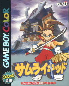 File:Samurai Kid GBC cover.jpg