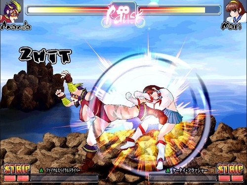 File:Super strip fighter 4.jpg