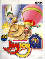 Joy Joy Kid NeoGeo Cover