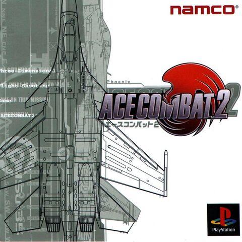 File:Acecombat 2.jpg