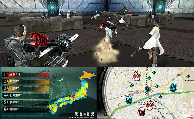 File:Freedom-wars-vita.jpg
