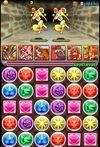 Puzzle And Dragons Android screenshot