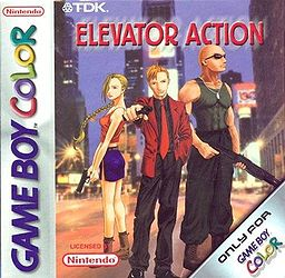 File:256px-Elevator Action GBC-1-.jpg