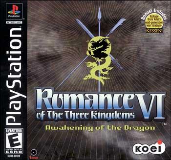 File:Romance6.jpg