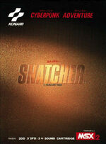 Snatcher MSX2 cover
