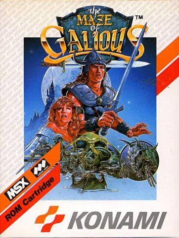 File:Knightmare 2 MSX cover.jpg