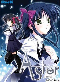 File:Aster.jpg