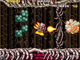 File:Atomic Robo-kid X68000 screenshot.png
