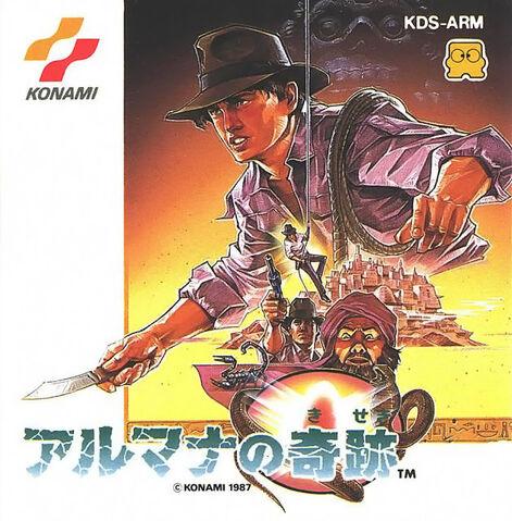 File:Arumana no Kiseki FDS cover.jpg