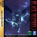 Thumbnail for version as of 20:52, September 17, 2010