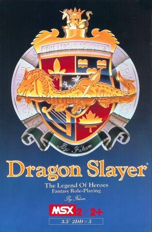 File:Dragon Slayer 6 MSX2 cover.jpg