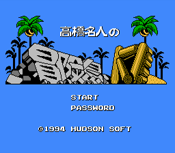 File:Adventure Island IV.png