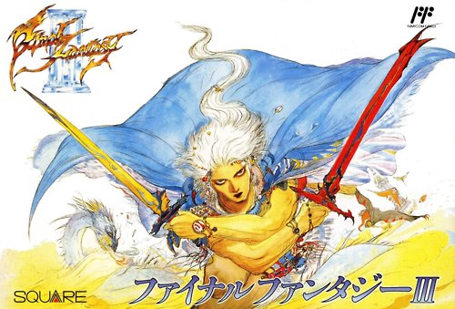 File:Final Fantasy 3 Famicom cover.jpg