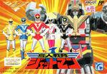 Chojin Sentai Jetman Famicom cover