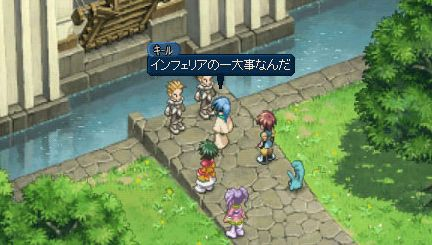 File:Tales of Eternia PSP.jpg