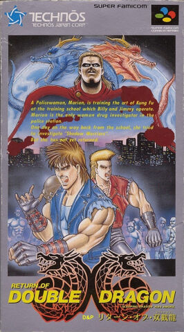 File:Return of Double Dragon SFC cover.jpg