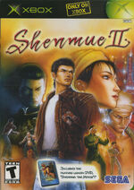Shenmue2 front