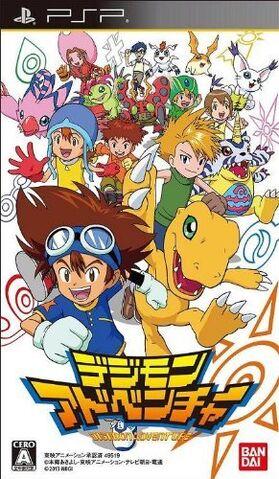 File:Digimon Adventure (PSP) (NTSC-J).jpg