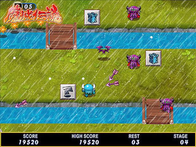 File:Knightmare Remake screenshot.jpg