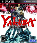 YakuzaDeadSouls