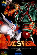 Pulstar NeoGeo cover