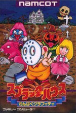 Splatterhouse Wanpaku Graffiti Famicom cover
