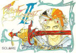 Final Fantasy 2 Famicom cover