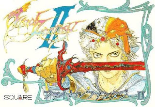 File:Final Fantasy 2 Famicom cover.jpg
