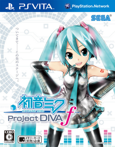 File:Next Hatsune Miku Project DIVA.png