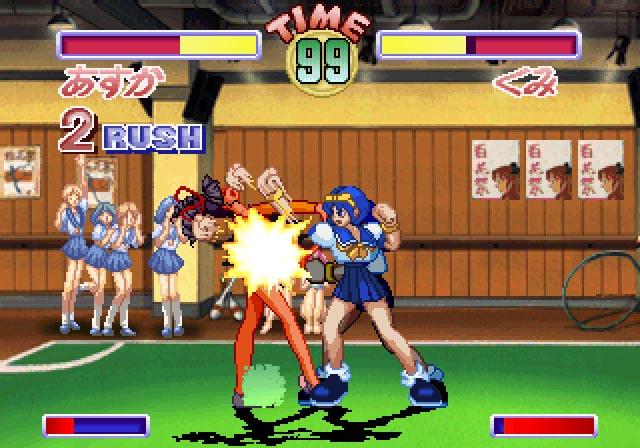 File:Asuka 120 Limited Saturn screenshot.jpg