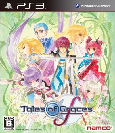 File:Tales of Graces F.jpg