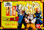 Dragon Ball Z 3 Ressen Jinzoningen Famicom cover