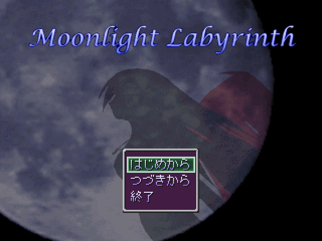 File:Moonlight Labyrinth.png