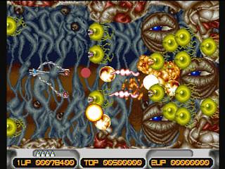 File:T-26110G 4,,Sega-Saturn-Screenshot-4-Image-Fight-and-XMultiply-Arcade-Gears-JPN.jpg