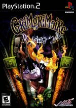 600full-grimgrimoire-cover