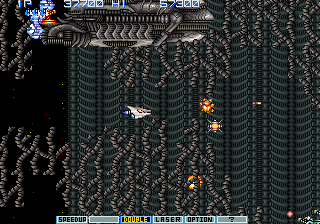 File:Gradius2Screenshot.png