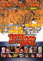 Batrider flyer