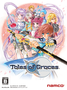 File:TalesOfGraces.png