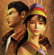File:ShenmueArt.png