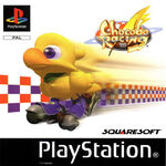 Chocobo Racing (PAL)