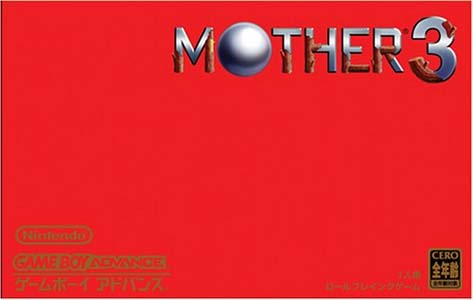 File:Mother3.jpg