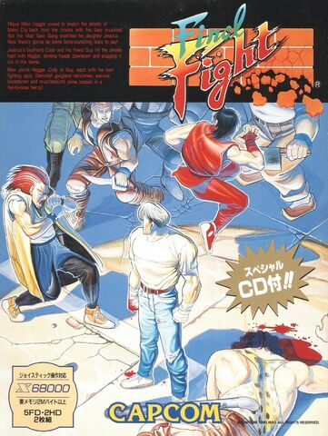 File:Final Fight X68000 cover.jpg