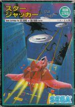 Star Jacker SG1000 Cover