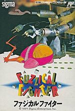 Fuzzical Fighter Famicom cover