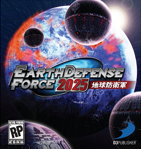 File:EarthDefenseForce2025Cover.png