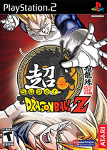 Super Dragon Ball Z Coverart