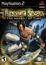 Prince 1 PS2