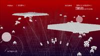 Space Invaders Infinity Gene PS3 screenshot